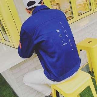秋款日文刺繡工裝夾克