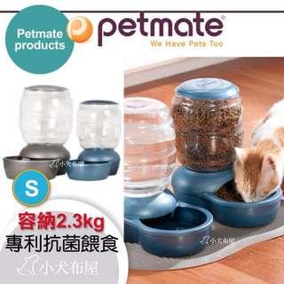 【美國 Petmate】寵物餵食器《專利抗菌餵食器 S號 5磅 2.27公斤》透明桶身 *飼料儲存量輕鬆易見