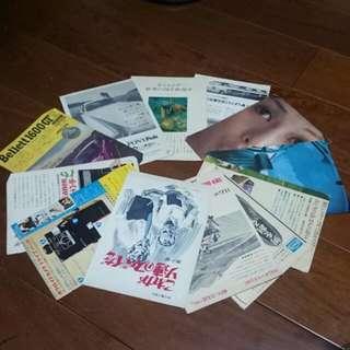 早期雜誌頁 裝飾 黏貼 剪貼