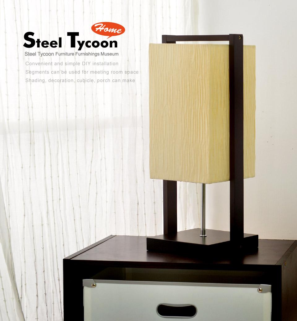 【免運費980元】日式木質框燈(附燈泡)/檯燈/桌燈/立燈/鹽燈/閱讀燈