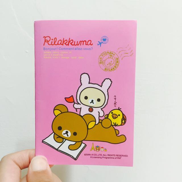 拉拉熊 懶懶熊 可愛小筆記本