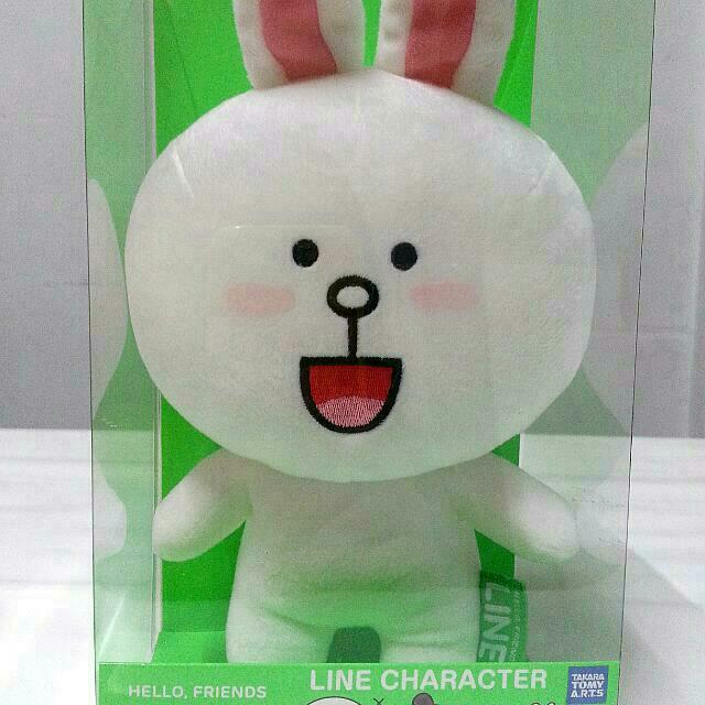 全新免運♡LINE兔兔毛偶娃娃
