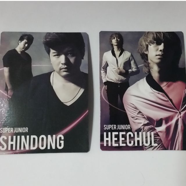 SJ - Card Collection Magnet