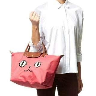 *LIMITED EDITION* Longchamp LE PLIAGE MIAOU / Le Miao handbag *