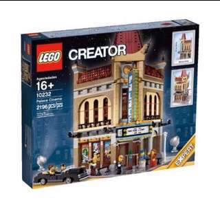 Lego Palace Cinema 10232