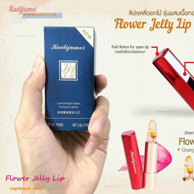Kailijumei Floral Jelly Lipstick