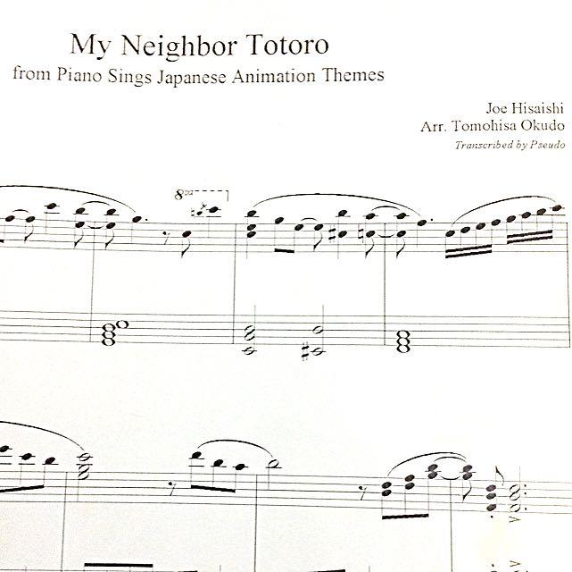My neighbor Totoro Piano Sheet Music