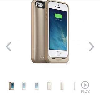 MOPHIE CHARGING CASE 5/5S/SE