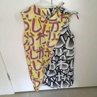 House Of Cards Dress