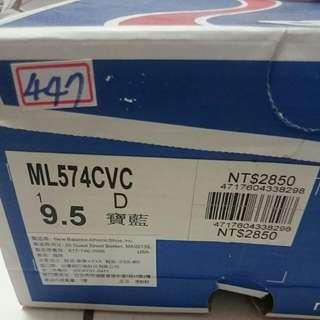 New Balance 574 寶藍色運動鞋
