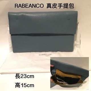 [全新正貨]RABEANCO湖水藍色真皮手提包