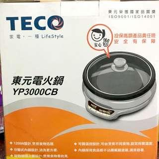 TECO 東元 電火鍋 (全新品) 搬家出清!