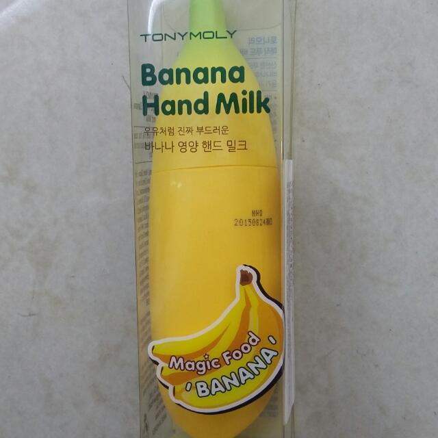 韓國香蕉護手霜*1