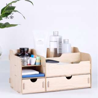 Muyu DIY Portable Desk Organizer