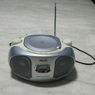 Philips CD Player With Radio--Reserved