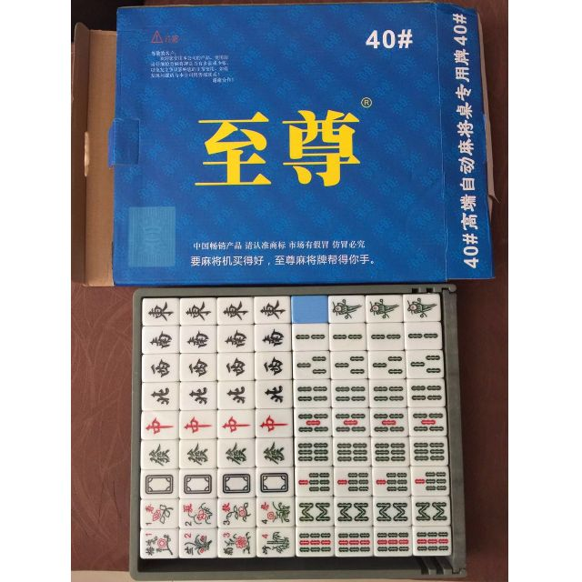 Admirable 2 Sets Of Magnetic Mahjong Tiles Set For Auto Mahjong Table Download Free Architecture Designs Sospemadebymaigaardcom
