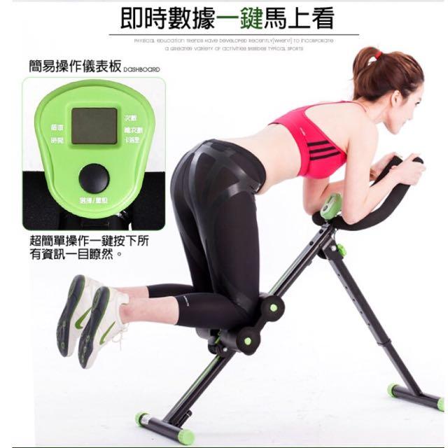 9成新 提臂健腹機