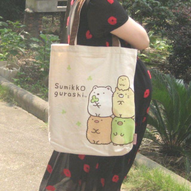 日本 原單 角落生物 角落小夥伴 牆角生物 帆布手提包 肩背包 手提袋 購物袋包 單肩包 兩款