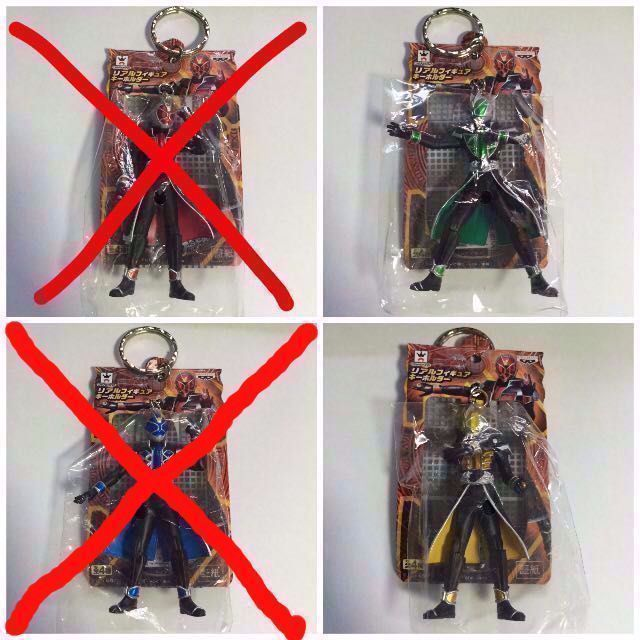 Action- & Spielfiguren Kamen Rider Wizard Banpresto