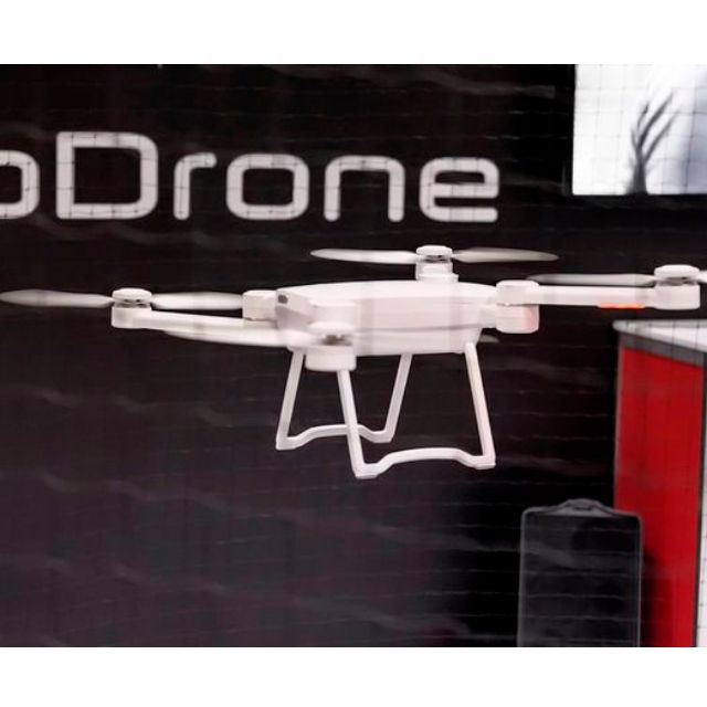 GDU PRODRONE BYRD STANDARD Photography On Carousell