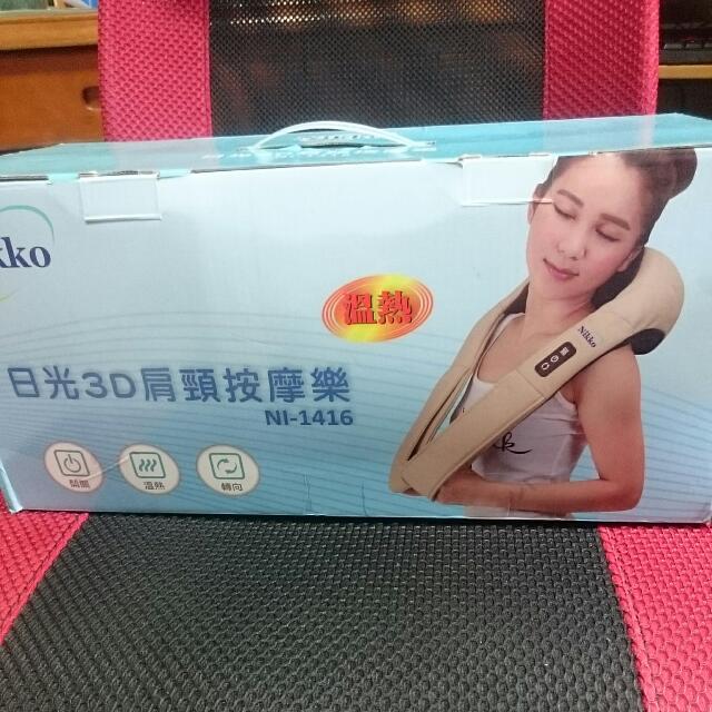 Nikko日光3D肩頸按摩樂