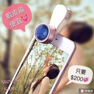 $185‼️蝦皮最便宜💖FUNIPICA手機廣角鏡頭0.36x廣角+15x微距