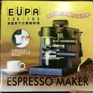 全新 EUPA 濃縮卡布奇諾 高壓蒸氣式咖啡機