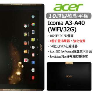 acer 平板電腦最新android6.0 A3-A40
