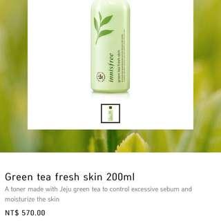 Innifree 綠茶零油光調理液 200ml