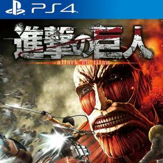 Attack On Titan (Ps4)(Chinese Version)