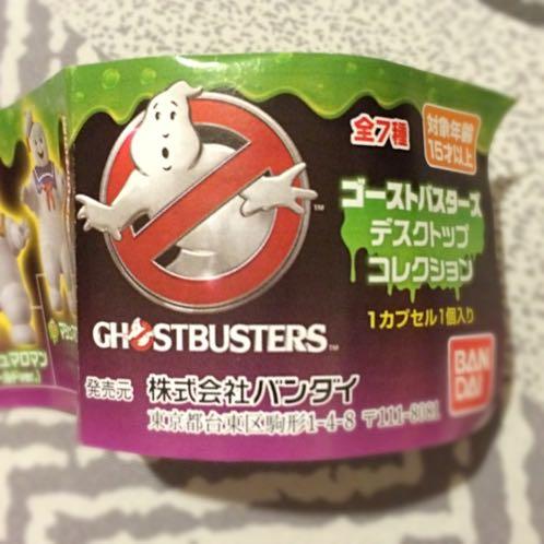 魔鬼剋星 扭蛋 Ghostbusters