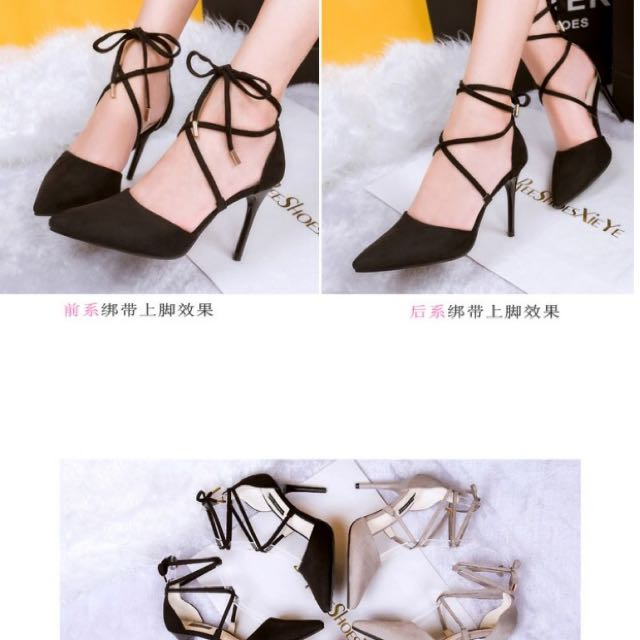 64b9f94d0b6 Lace Up Heels (YSL inspired), Women's Fashion, Shoes on Carousell