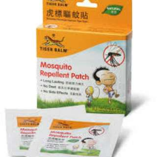 Zika Mosquito Patch, Body Spray, Coil, Repellent