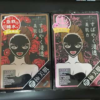 SEXYLOOK極美肌 黑面膜兩盒