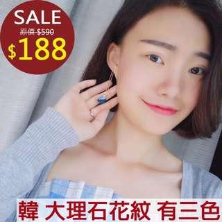 韓國極簡樹脂大理石長款流蘇耳墜 耳環 耳夾 無耳洞 韓版 女 飾品