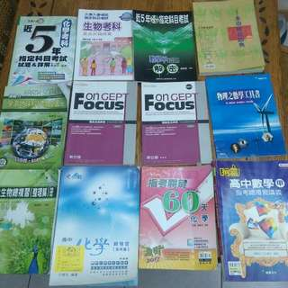 學測 指考 學生用書