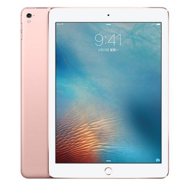 全新空機價Apple iPad Pro 9.7 Wi-Fi 32GB可搭門號 舊機折抵