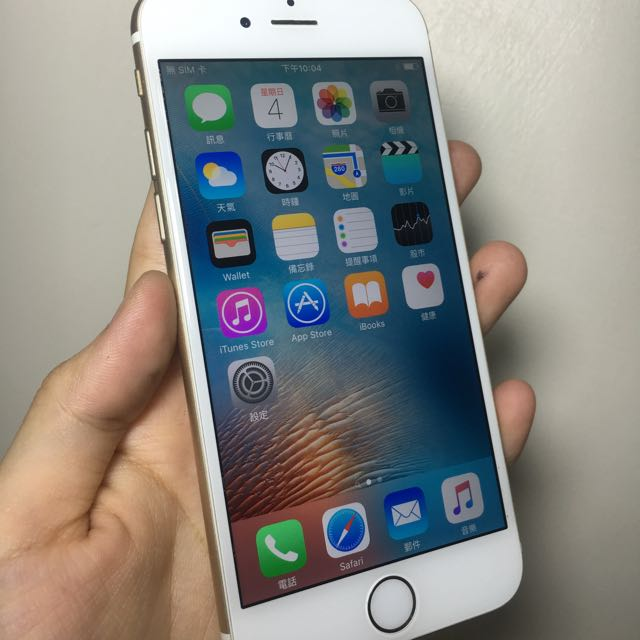 iPhone 6 128g 看完說明