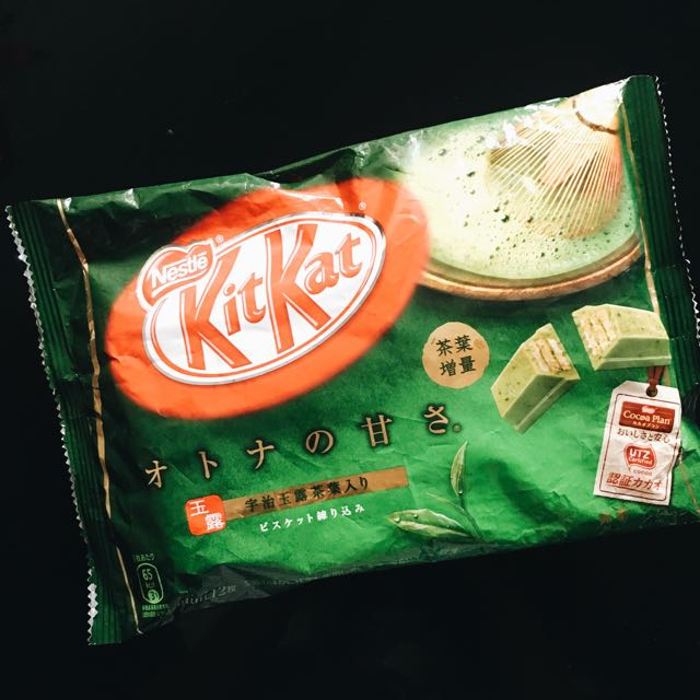Kitkat Green Tea By 12s