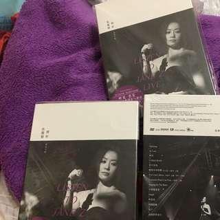 张靓颖倾听现场专辑Listen To Jane Z Live DVD