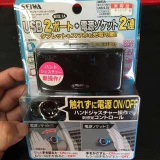 全新 SEIWA 手感應2孔插座+加雙USB F249