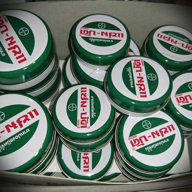 曼谷帶回超強的杜邦青草藥膏