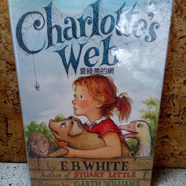 【動物之情】夏綠蒂的網 原文書Charlotte's Web. - E.B.White