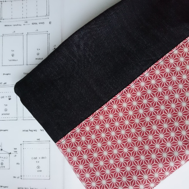 Double-Lined Clutch
