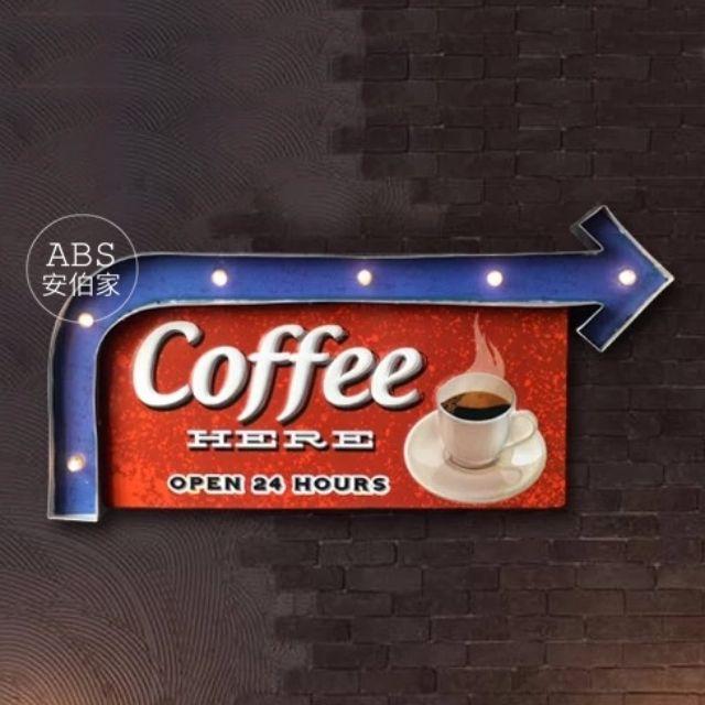L117【ABS安伯家】Coffee Here Loft工業風復古家居燈飾壁燈 店面酒吧適用傢俱家具家飾公路車牌壁飾