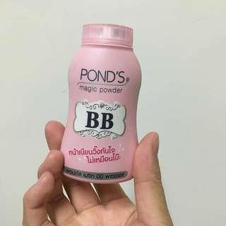 【預購商品】泰國代購 POND'S 旁氏魔法BB粉☛(藍色控油/BB蜜粉/粉色控油)