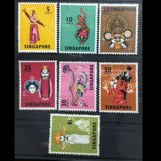Singapore 1968 Dancers And Masks P13 Chalky Paper Set Mint