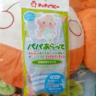Waslap Made In japan