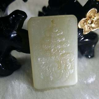 Antique Nephrite Jade - 新疆和田糖玉 (清代)