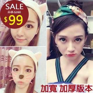陳喬恩同款 韓國可愛貓耳朵髮帶 寬邊髮飾 洗臉髮箍 兔耳朵 頭飾品